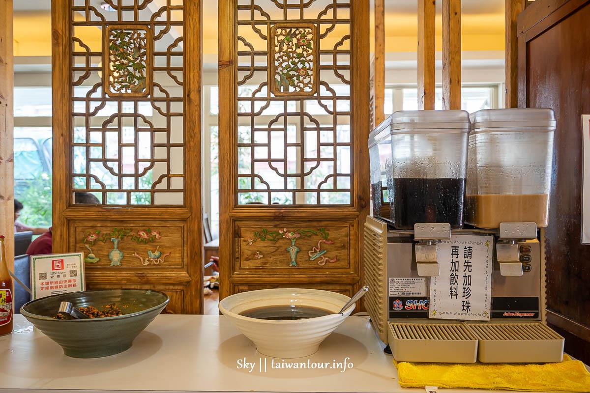 嘉義美食推薦【中正大四喜牛肉麵(旗艦店)】小菜珍珠奶茶吃到飽親子餐廳
