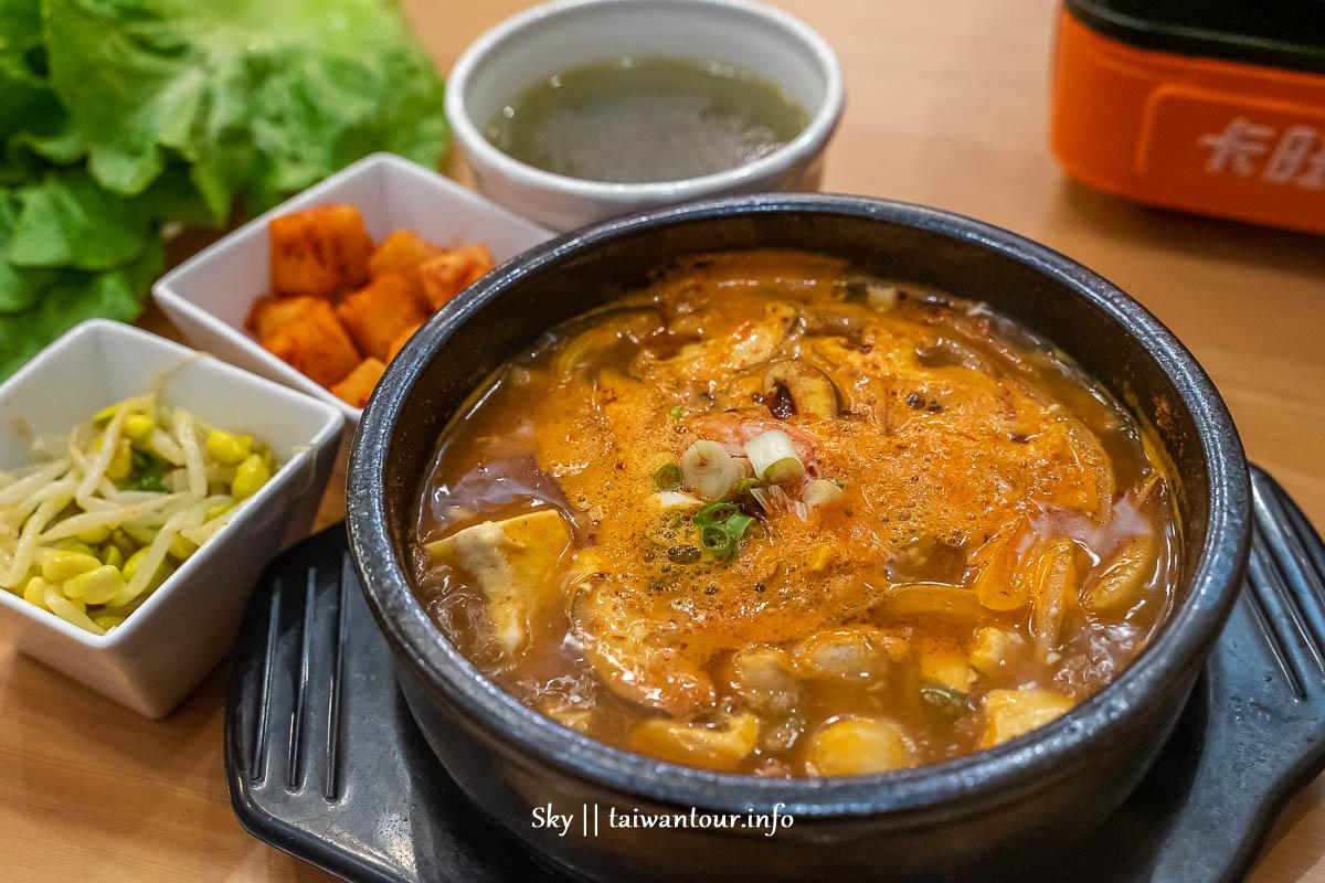 嘉義美食推薦【ㄎㄎ韓食】韓式料理餐廳.中正大學附近