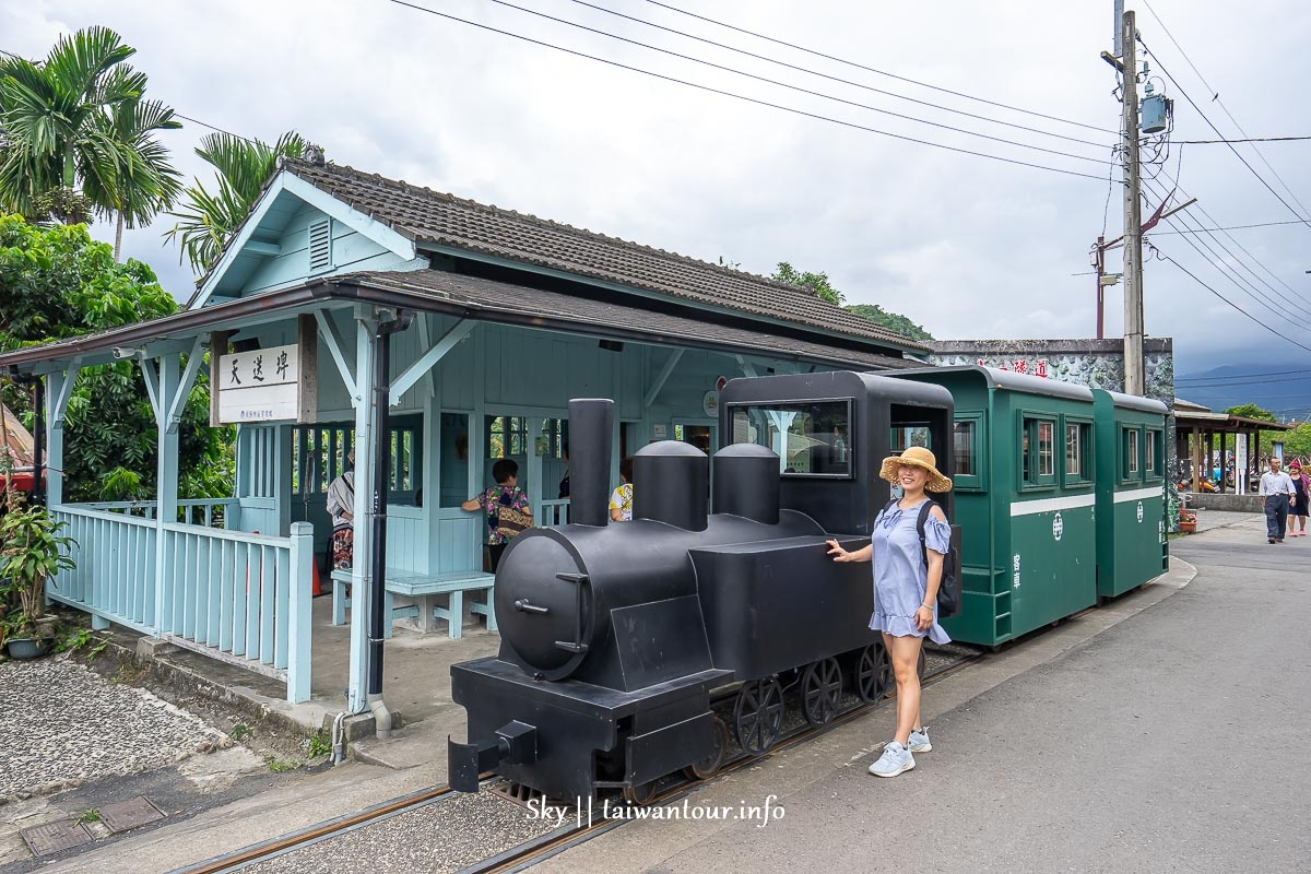 宜蘭景點推薦【天送埤車站】三星鄉親子旅遊景點.小火車