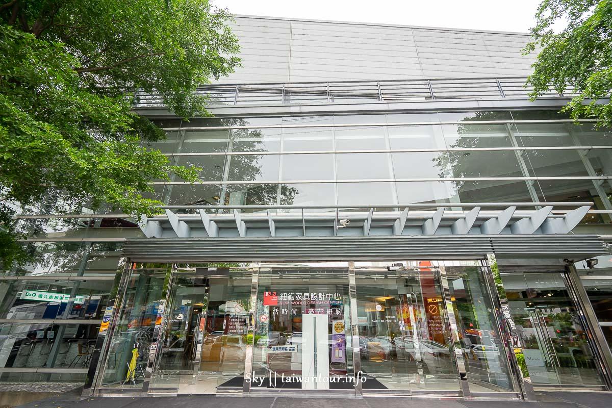 新莊特賣會【FY家電全館大特賣】就在紐約家具設計中心