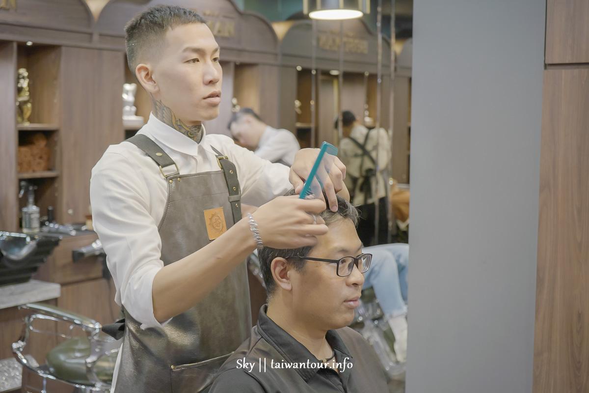【貝納頌極品老爸改造計畫】好男人理髮/帥俊西裝