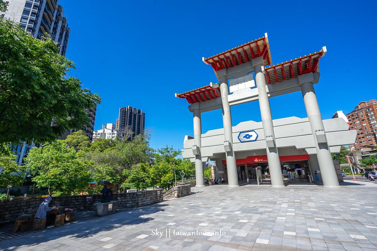 台灣好行免費玩【北投竹子湖半日遊】安心竹夢小9巴.秘境景點