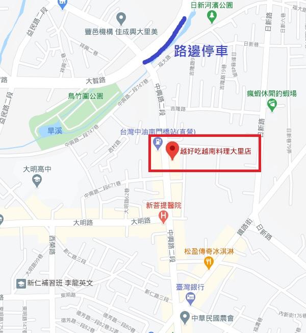 台中美食推薦【越好吃越南料理大里店】Google4.2分.菜單價格