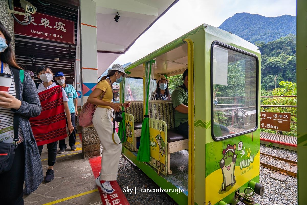 森林巴士【內洞國家森林芬多精健行一日】幸福森在其中