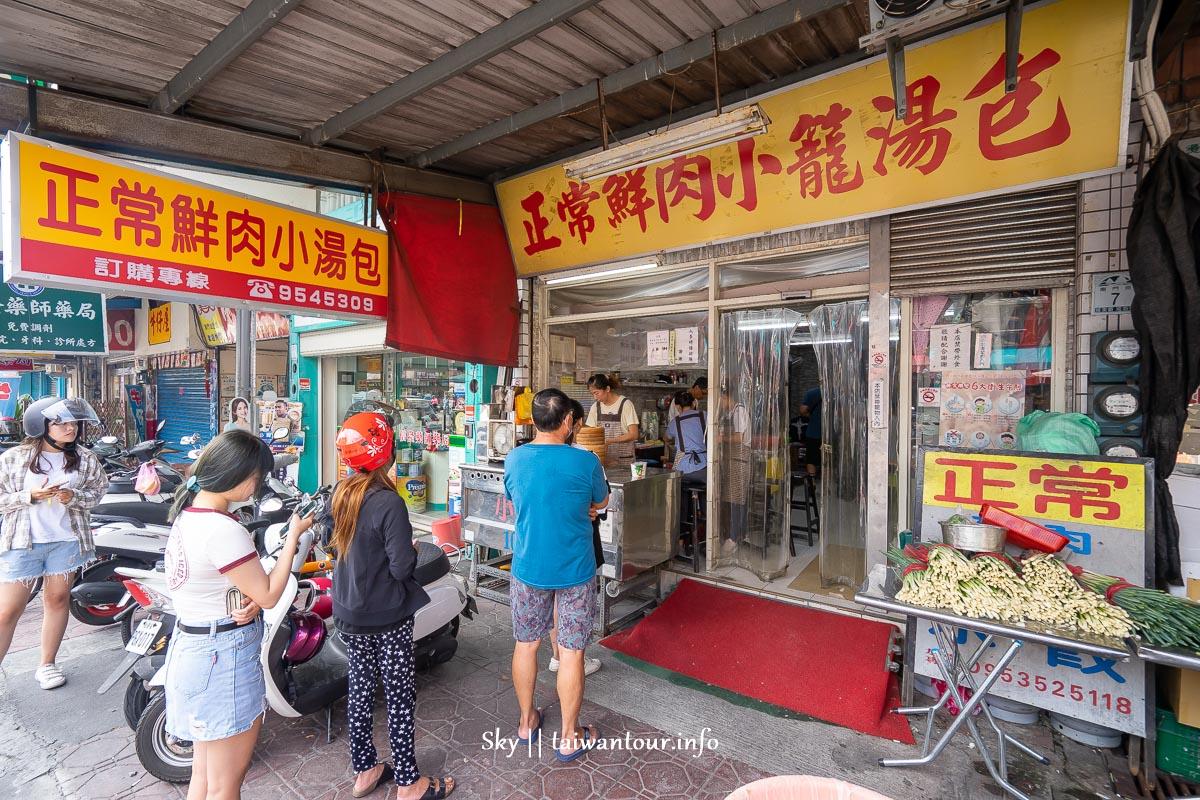 宜蘭住宿推薦【安禾時尚旅館】近羅東車站.平價住宿