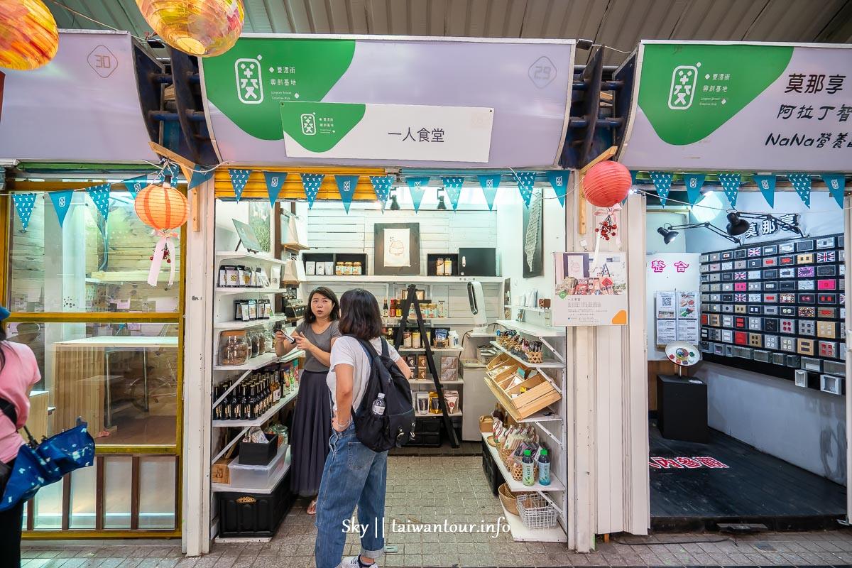 桃園親子住宿推薦【渴望會館】龍潭首家民營金級環保旅館認證