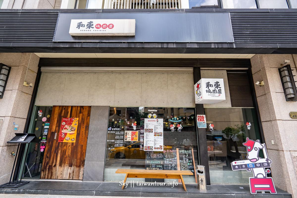 桃園美食【和東燒肉屋】必點牛舌七吃.菜單價格.壽星優惠
