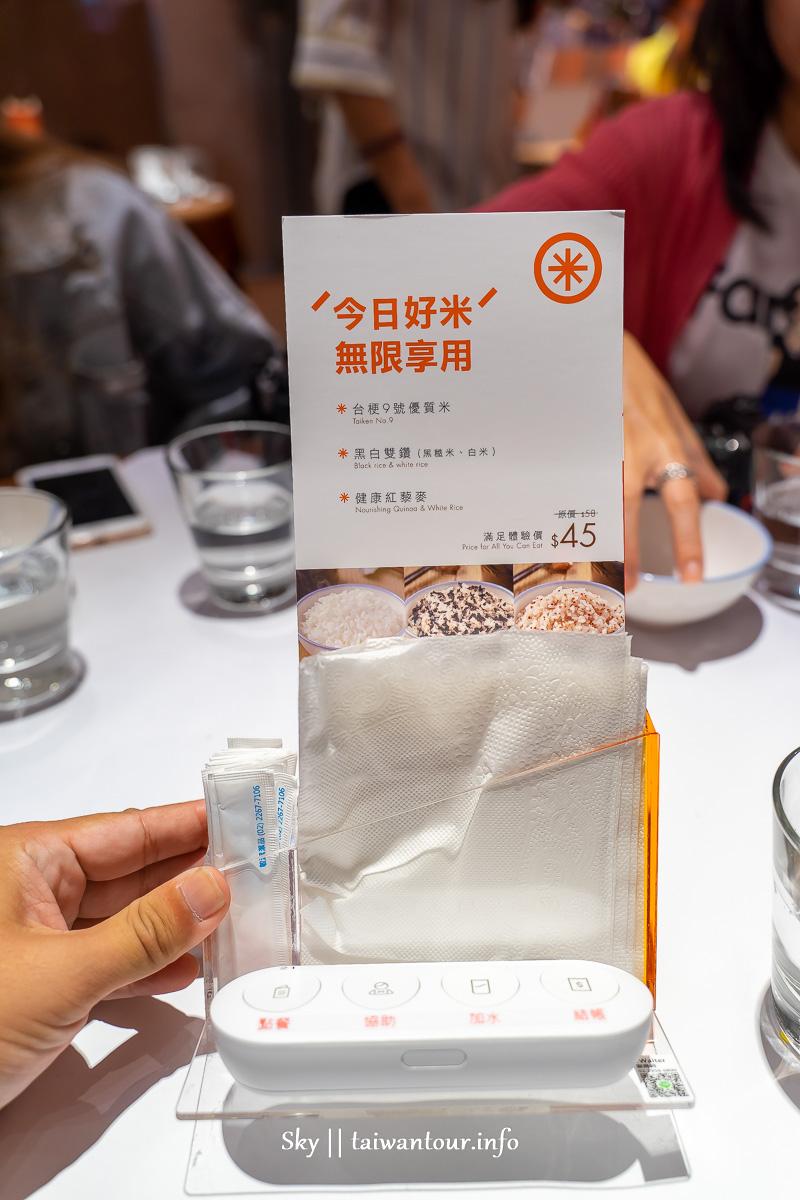 【時時香SHANN RICE BAR】菜單.分店電話.中壢大江購物中心