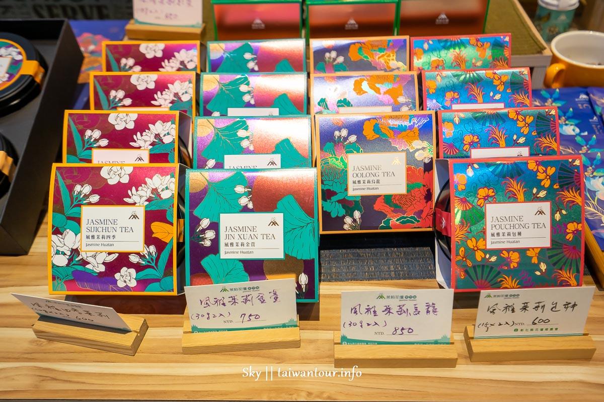 彰化花壇景點【茉莉花壇夢想館】親子旅遊.門票花季