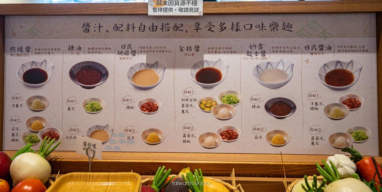 【涮乃葉】日本鴛鴦火鍋吃到飽.台北統一時代百貨.聚餐推薦