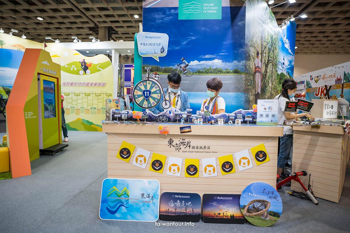 【2020 ITF台北國際旅展】排隊餐券、旅展獨賣和超夯住宿券搶先看