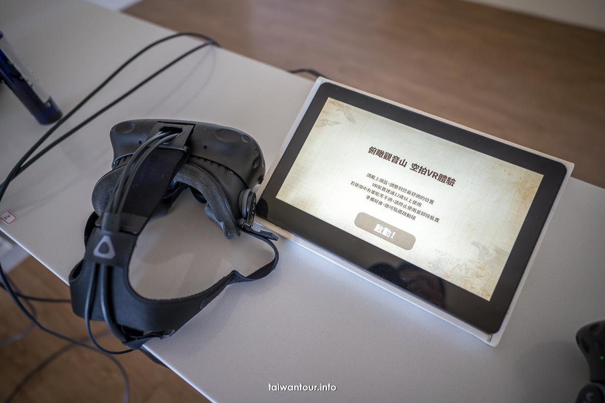 【觀音山猛禽展示館】VR互動親子旅遊景點.美食