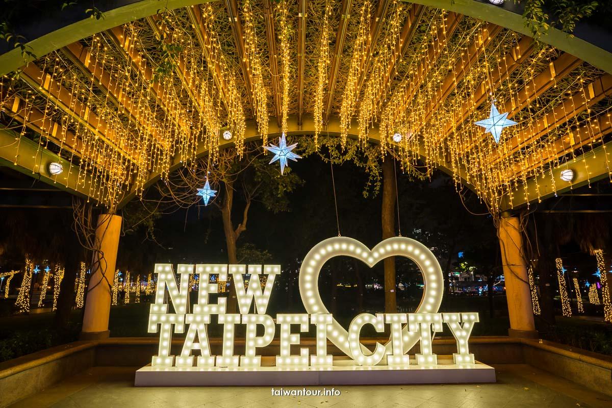 【2020新北歡樂耶誕城迪士尼】怎麼玩.拍?燈光秀.演唱時間?
