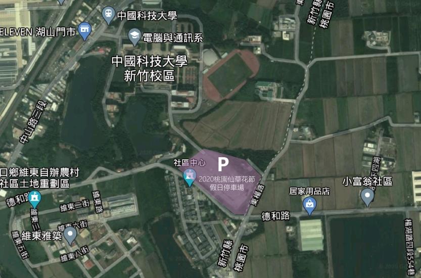 【2020桃園仙草花節】一日遊交通.停車.接駁車