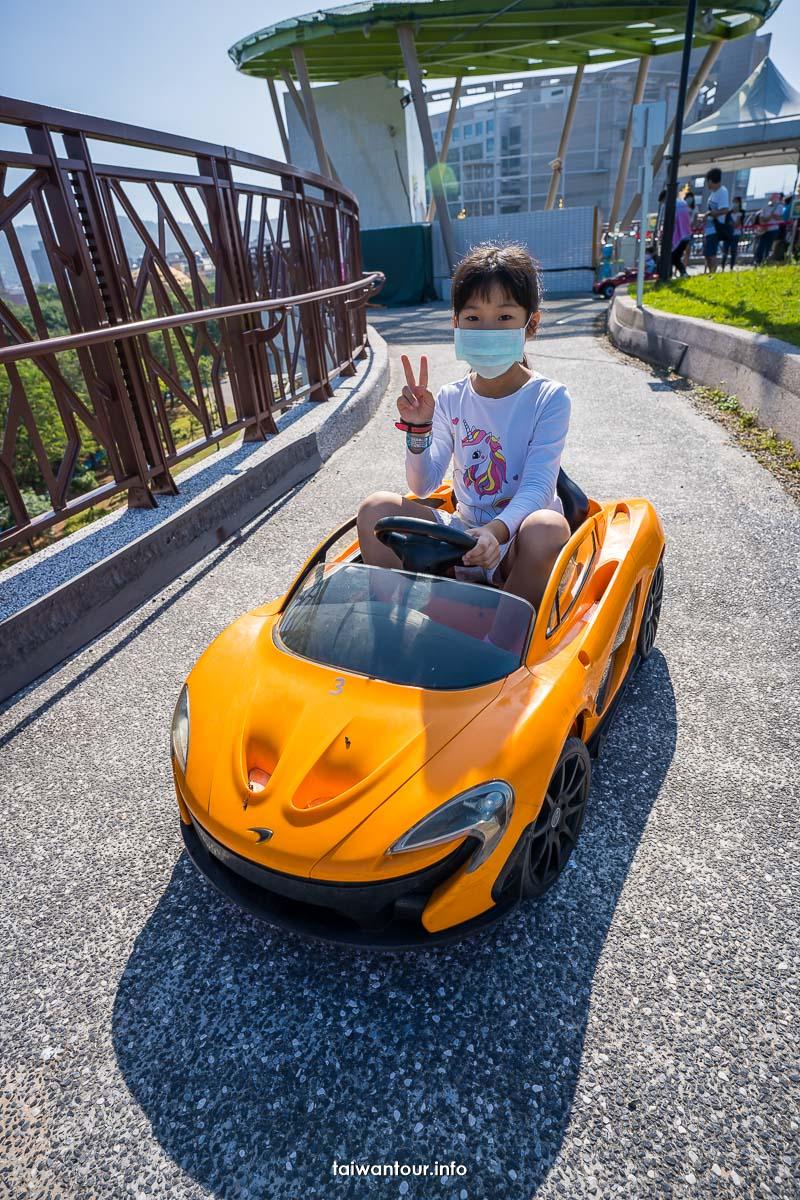 【2021台北市兒童新樂園】一日票費用必玩攻略.捷運交通推薦