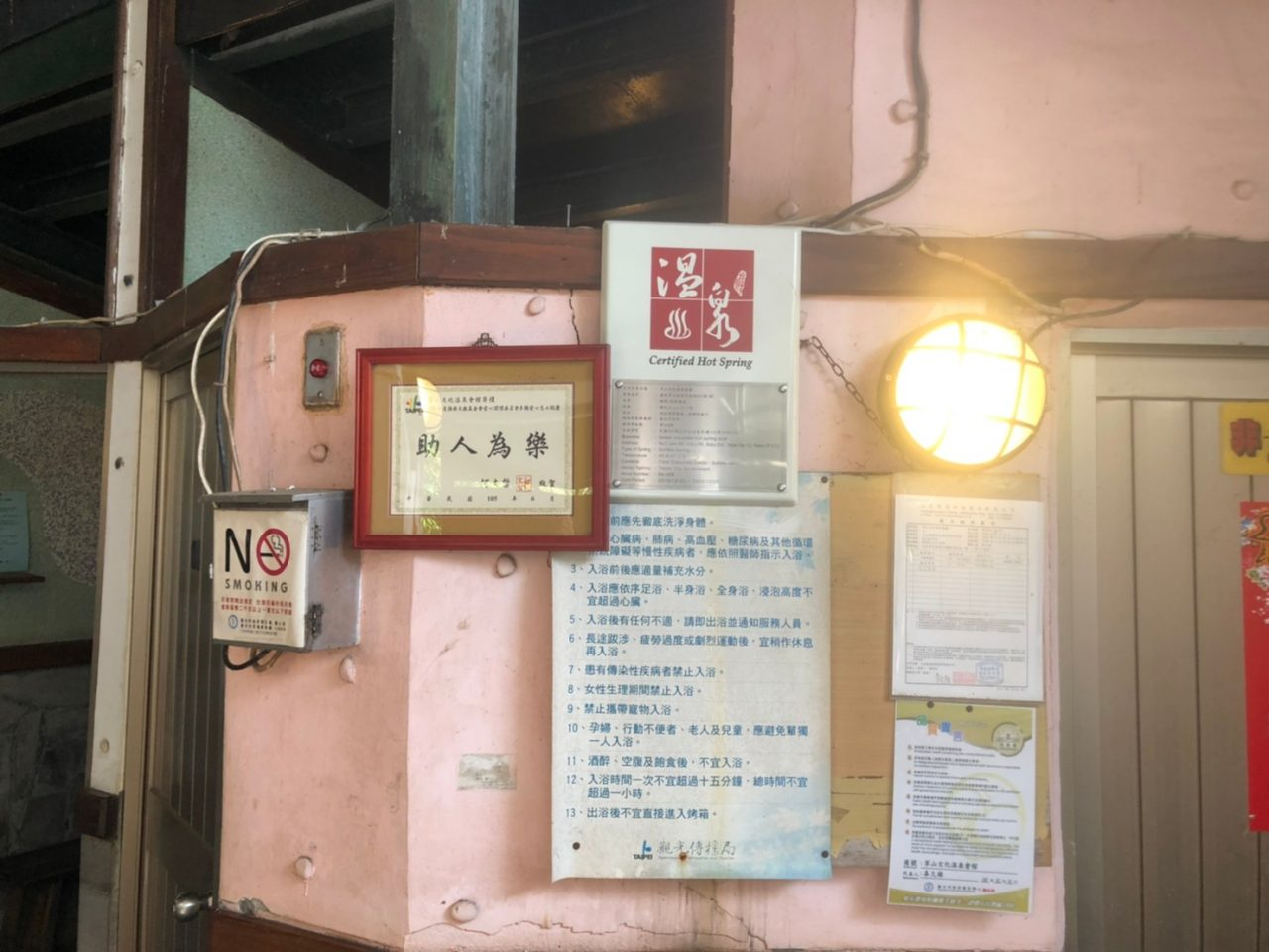 2021【紗帽山行義路溫泉區一日懶人包】餐廳泡湯推薦