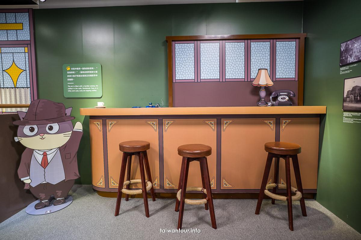 【黃阿瑪相遇1920臺北市】免費特展.打卡送限定悠遊卡貼