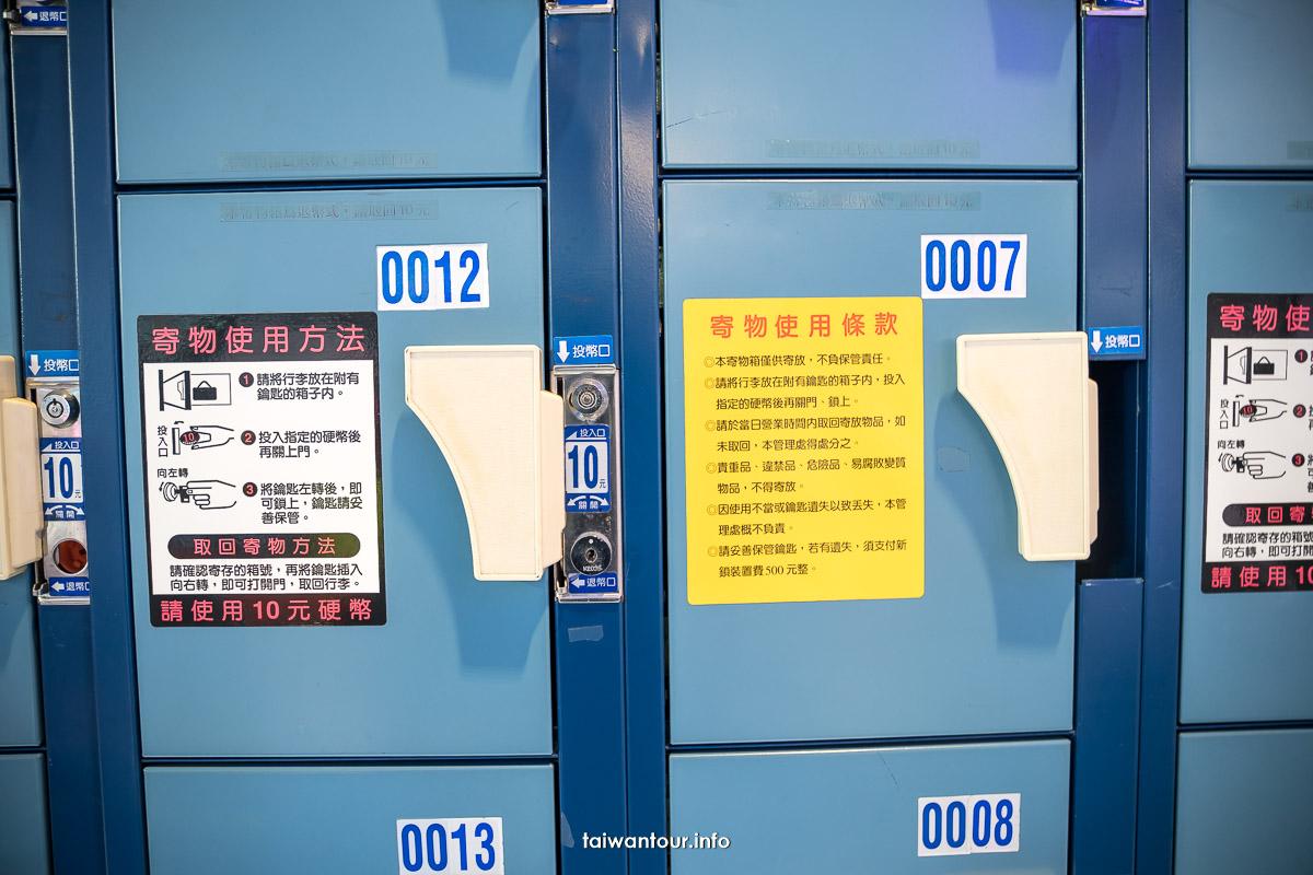 2021【中國信託金融園區|公益戶外滑冰場】南港親子免費景點