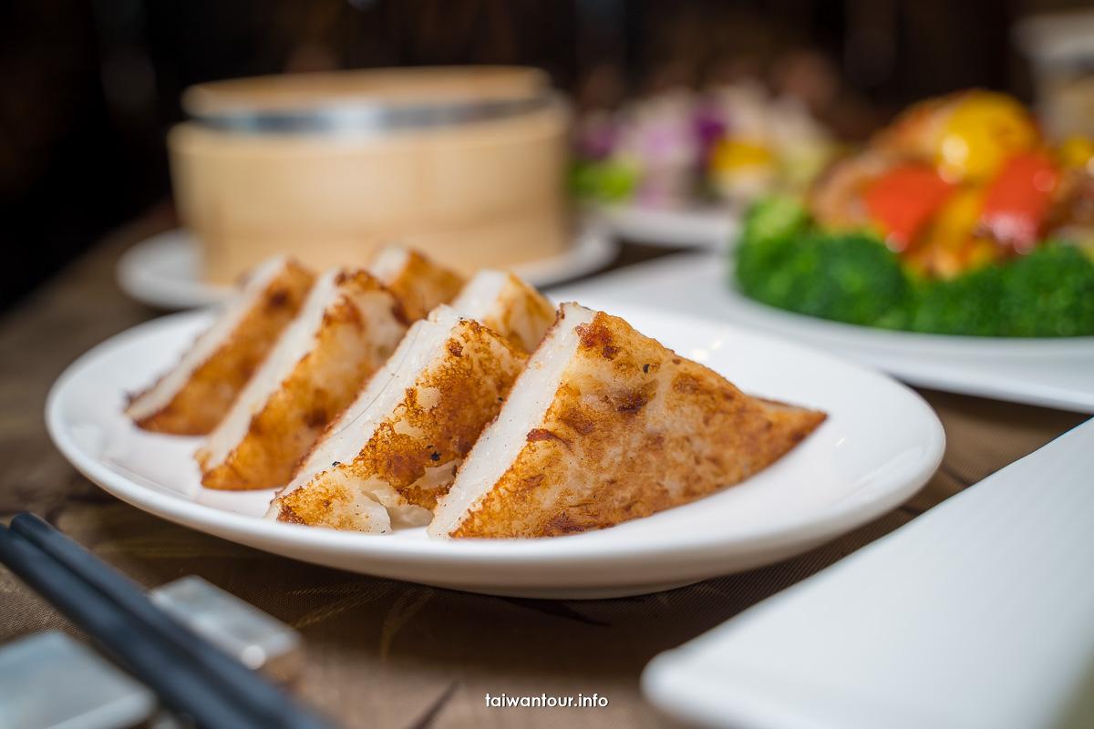 【天成大飯店翠庭】烤鴨三吃港點菜單.世貿國際會館電話