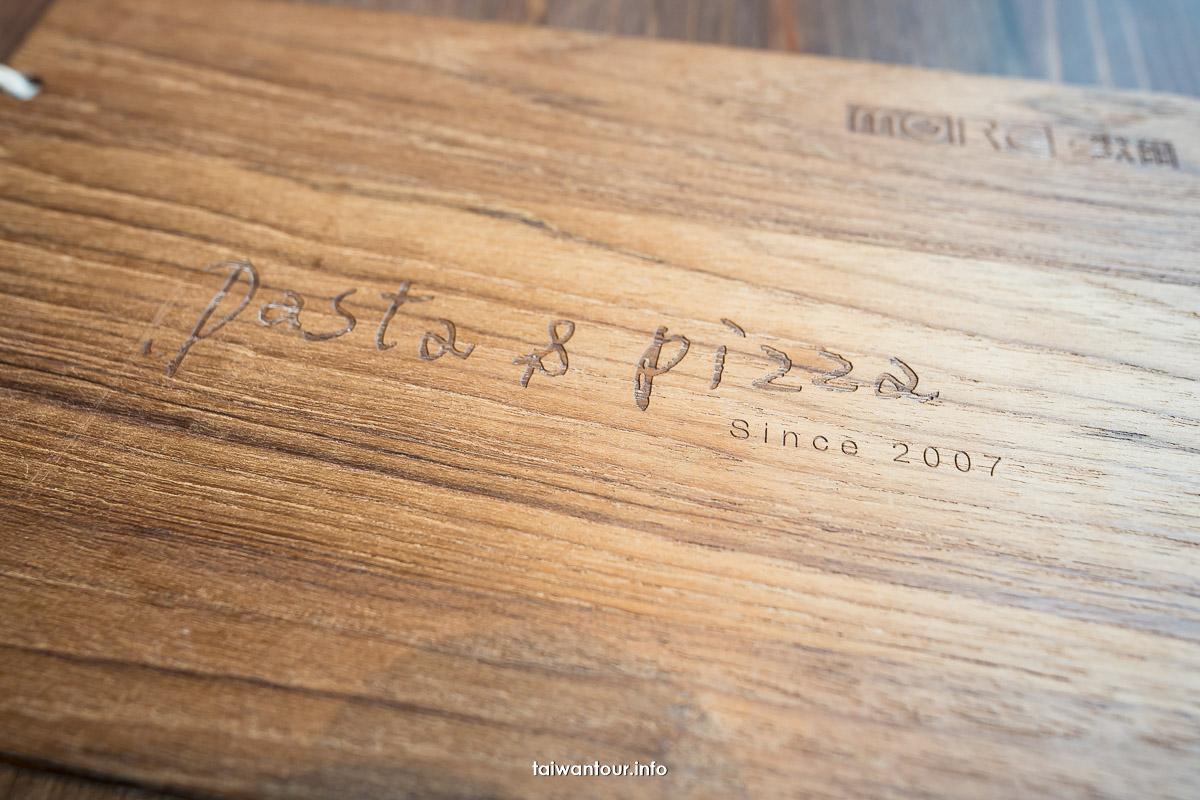 【默爾 pasta pizza】濃純香的美味推薦.誠品信義店