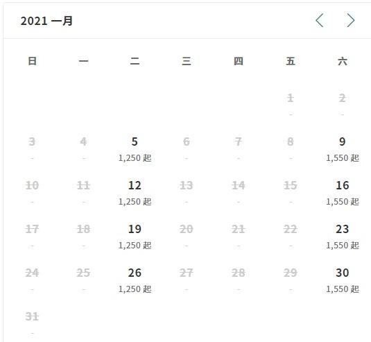 【德立莊/薆悅酒店】2天1夜套裝行程優惠.北市安心旅遊補助專案
