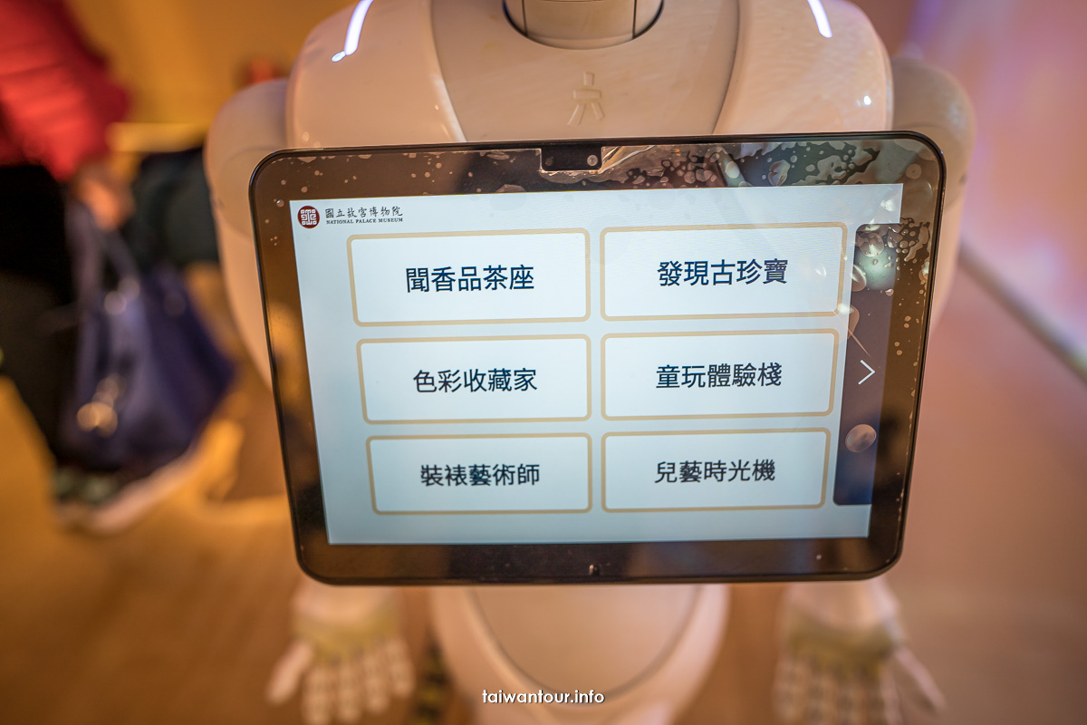 【國立故宮博物院兒童學藝中心2.0】親子景點台北雨天備案.交通
