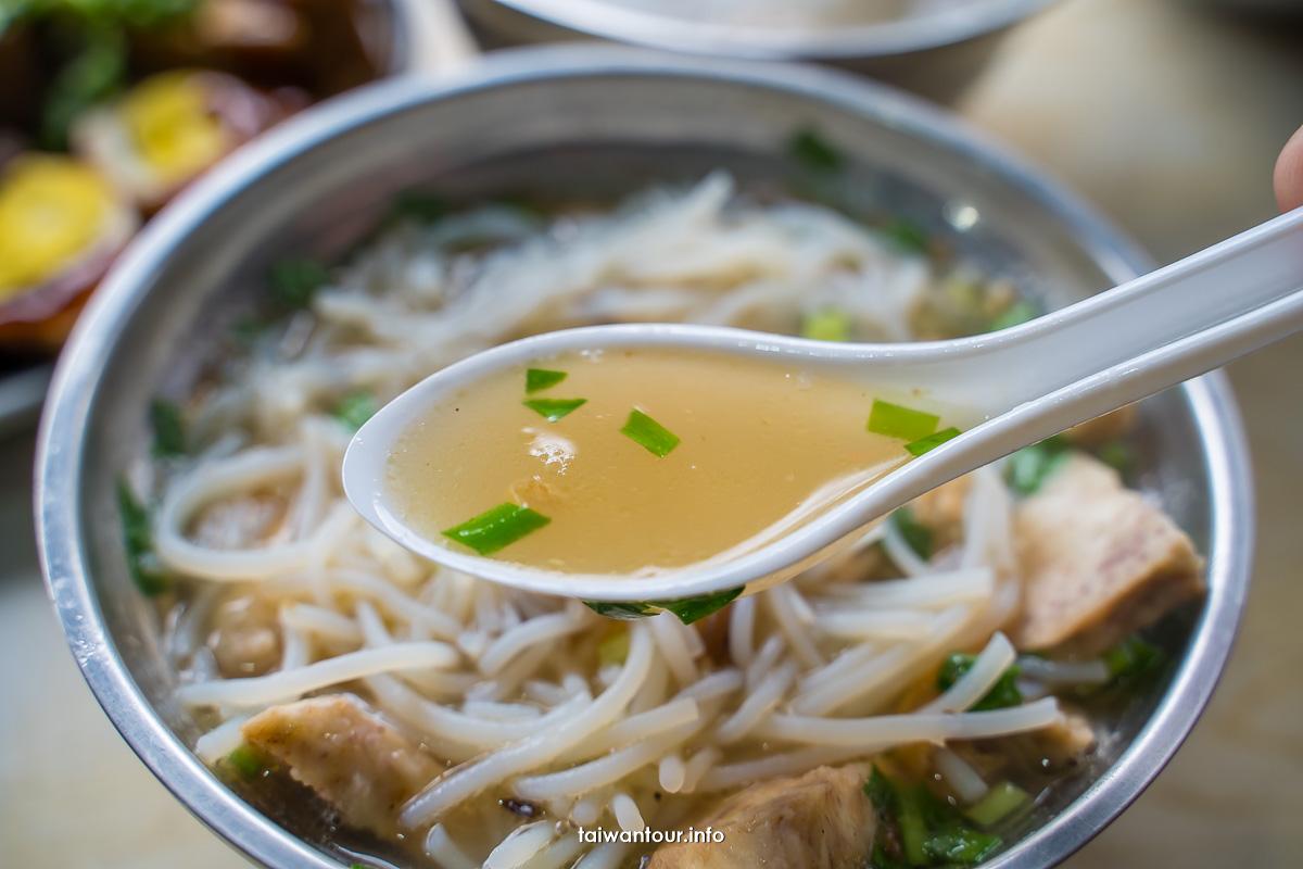 【小莊芋頭米粉湯】陽明山隱藏版小吃餐廳