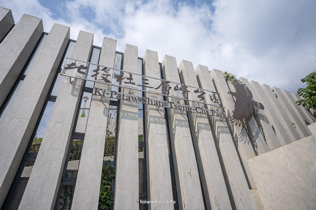 【2021北投社三層崎公園】富良野花海.IG網美秘境.交通地址