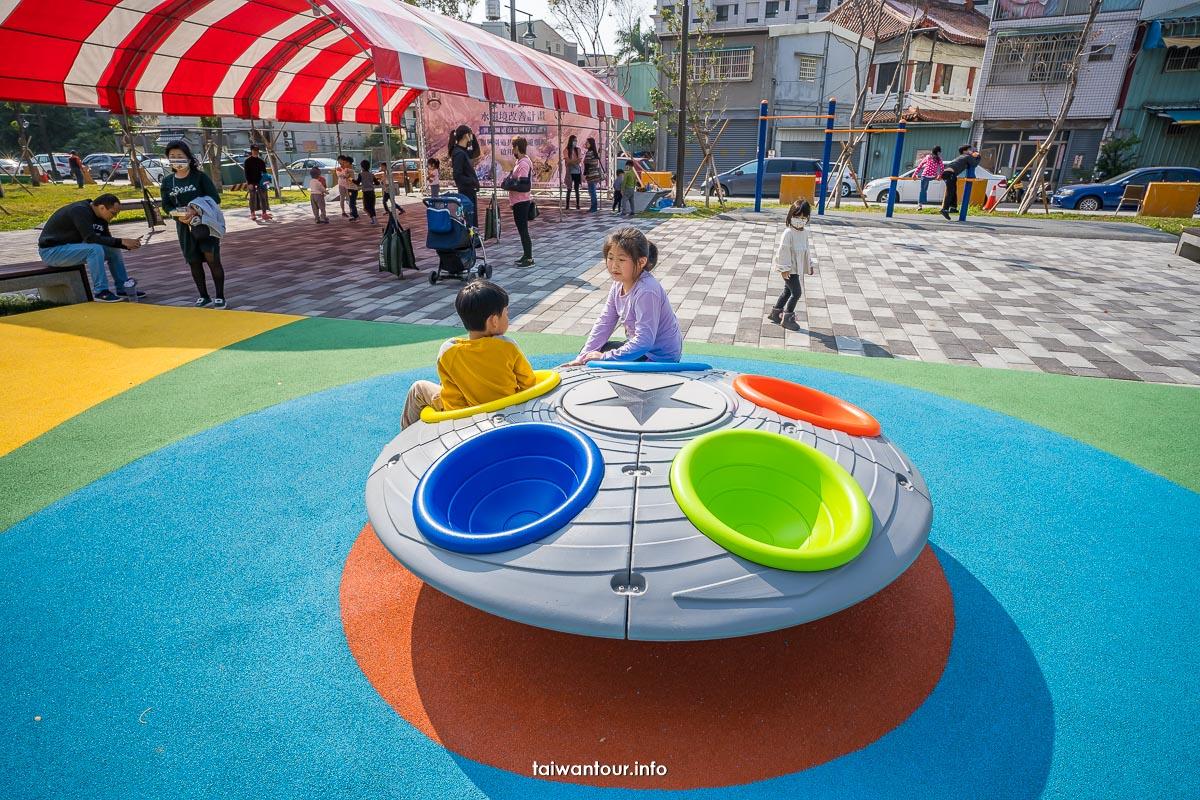 2021【綠川水淨樂園】台中市親子景點推薦