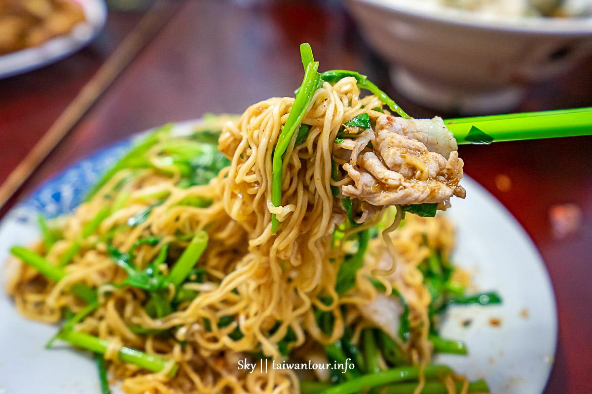 【湄公河南洋美食】萬里美食菜單食尚玩家推薦
