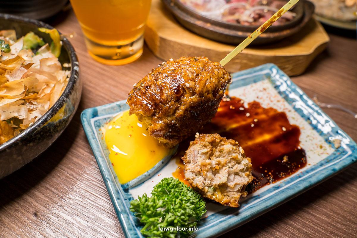 【三虎居酒屋】大安區串燒消夜美食推薦.預約電話