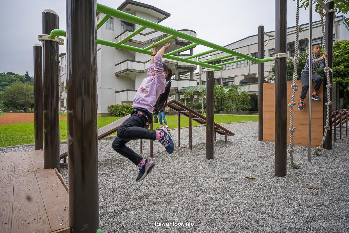 2021【員山國小】宜蘭超強親子溜滑梯景點.免門票停車費