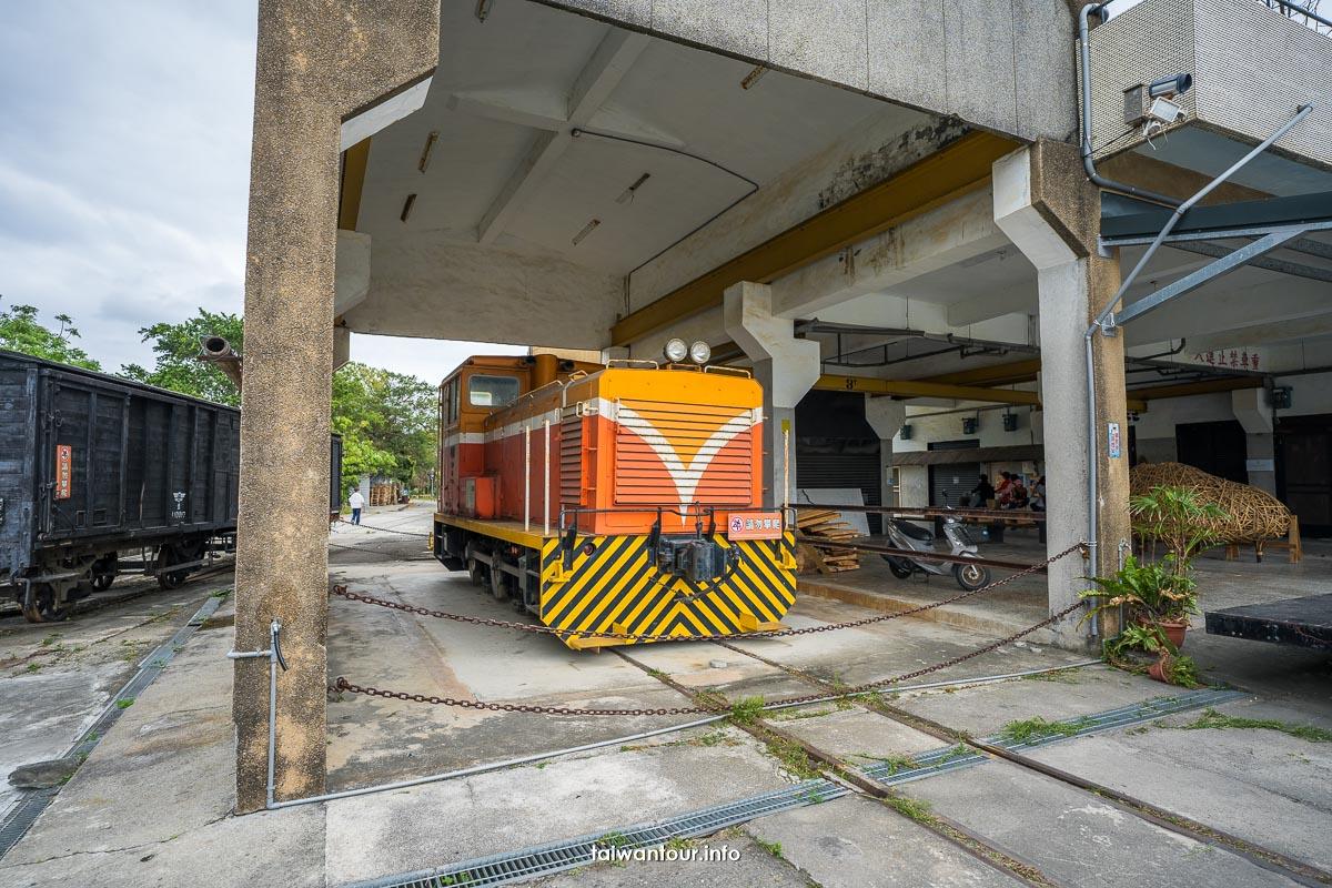 【台東糖廠庫空間.軌迷心竅(舊鐵道之旅)】台東景點推薦