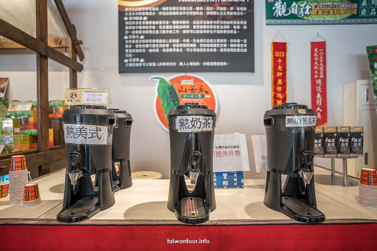 【加灣部落休閒廣場】花蓮新景點.咖啡.農特產伴手禮