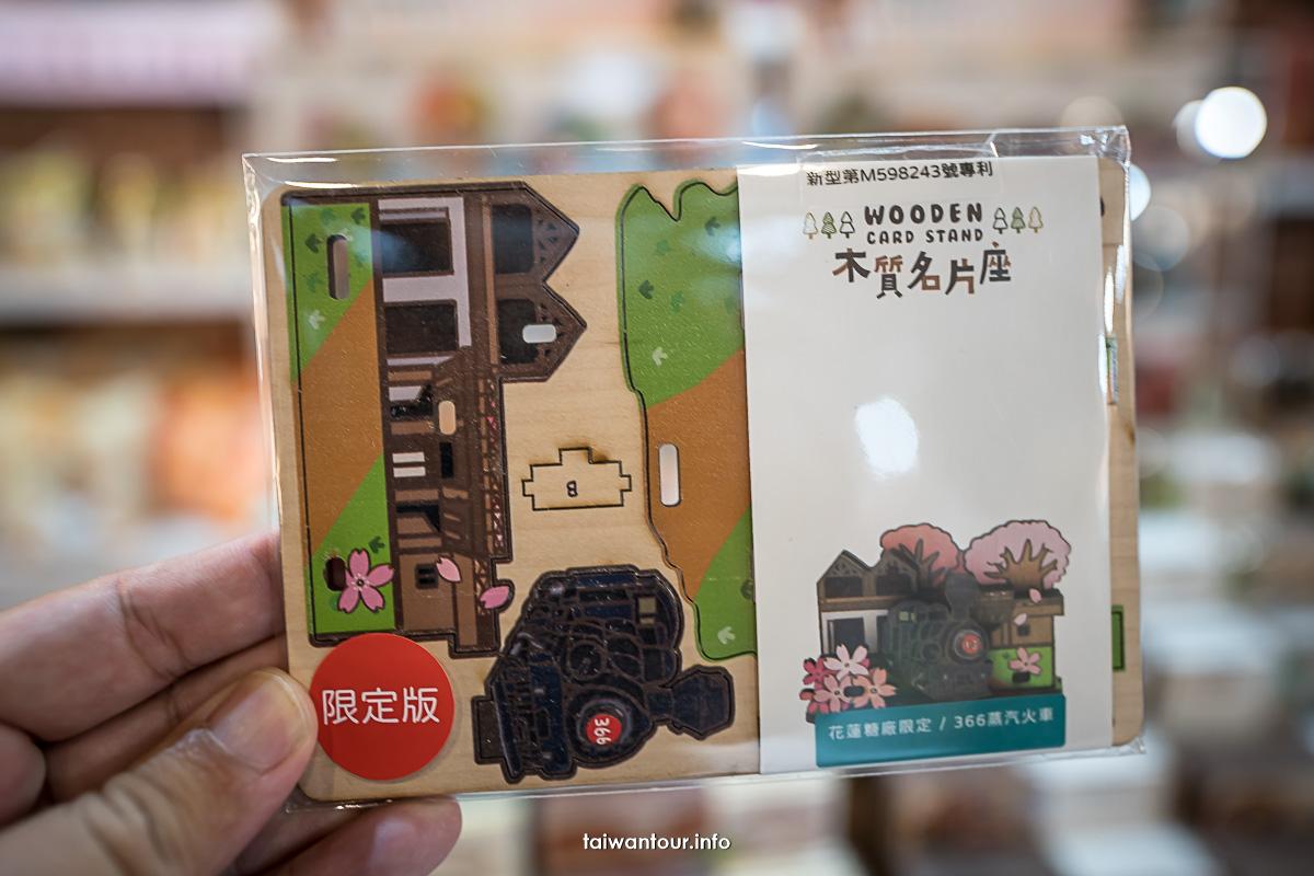 【花蓮觀光糖廠飯店】光復親子日式住宿2天1夜行程推薦秘境