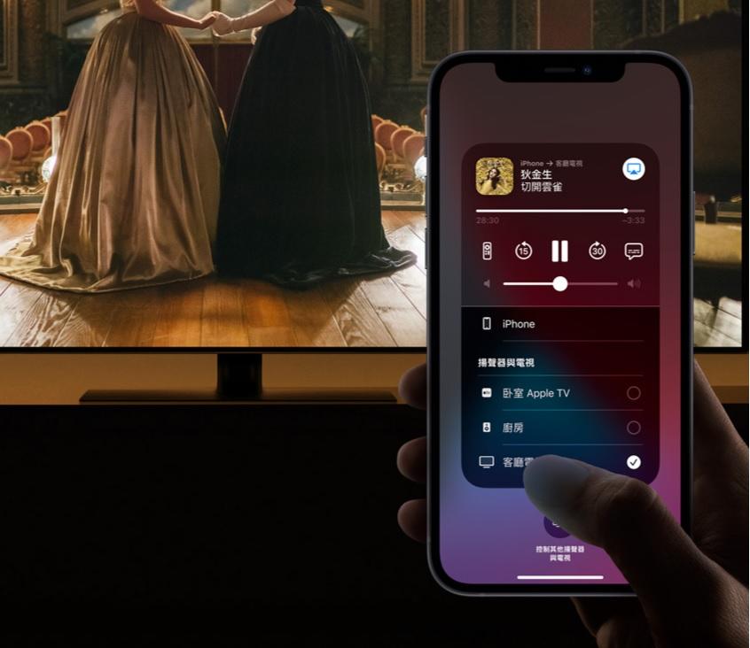 【Active Arcade】免費親子互動遊戲Apple ios怎麼用.玩.接電視Android可用Plaicise