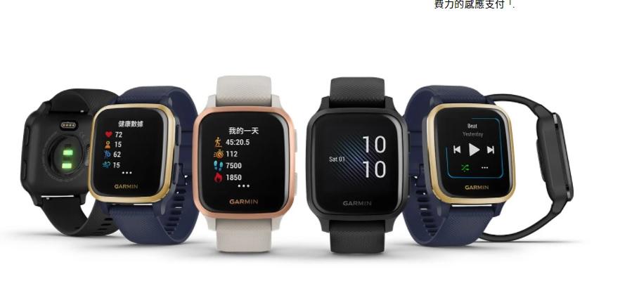 有血氧偵測功能【智慧手錶.手環】整理推薦