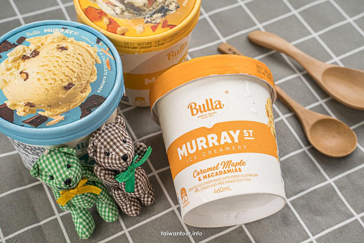 【Bulla莫里街冰淇淋】澳洲歷史悠久的百年品牌