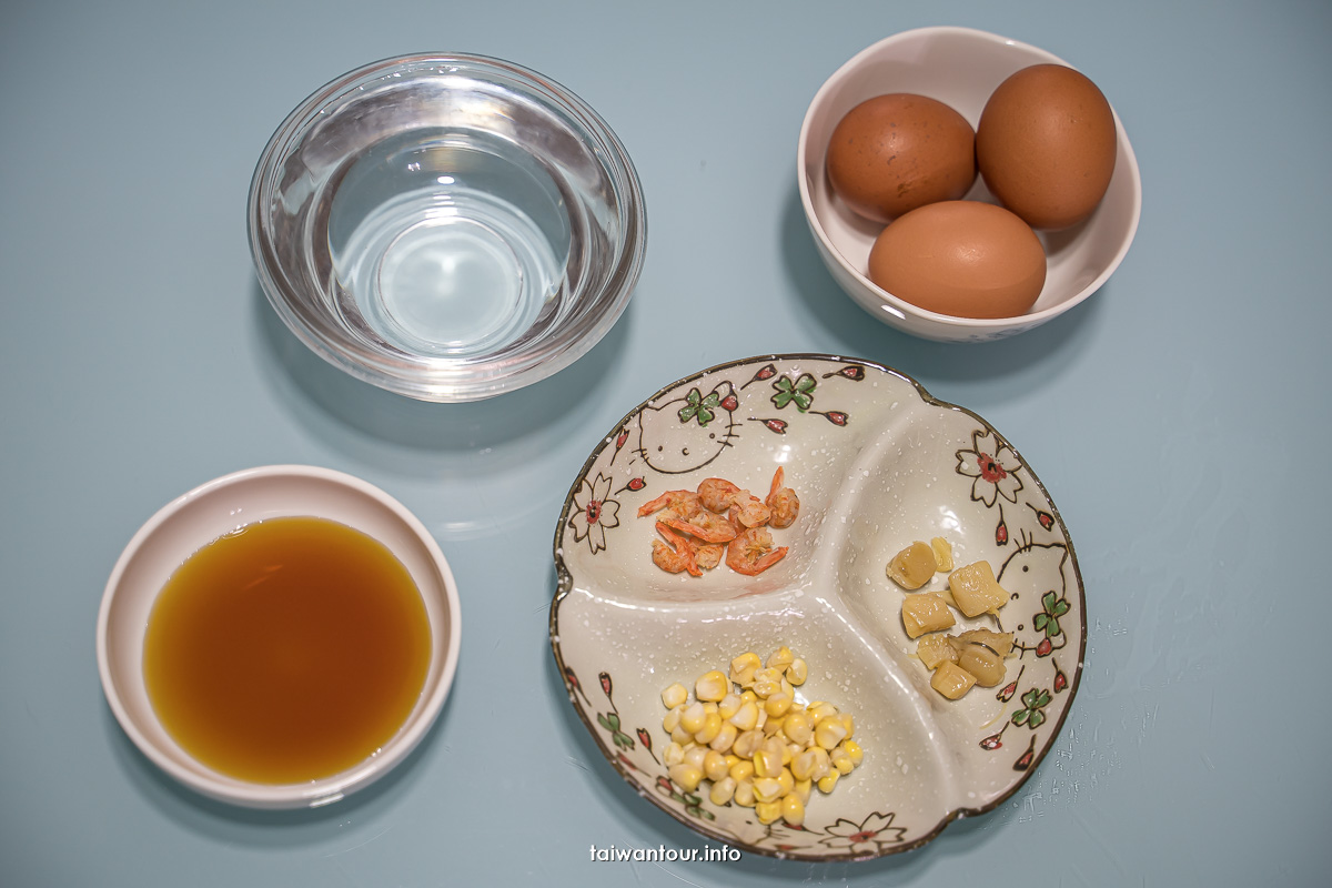 【日式茶碗蒸】電鍋料理食譜.自製居酒屋美食