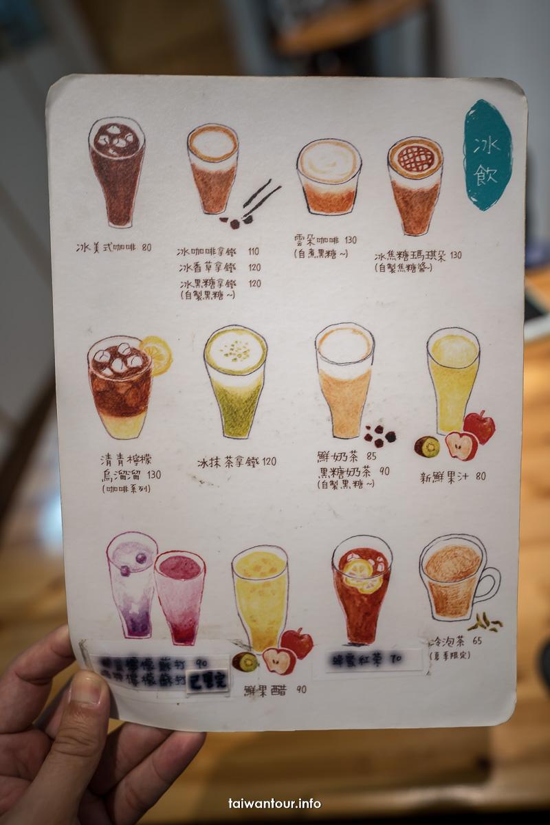 【粢啡所】羅東下午茶推薦(原三拾手作甜點)