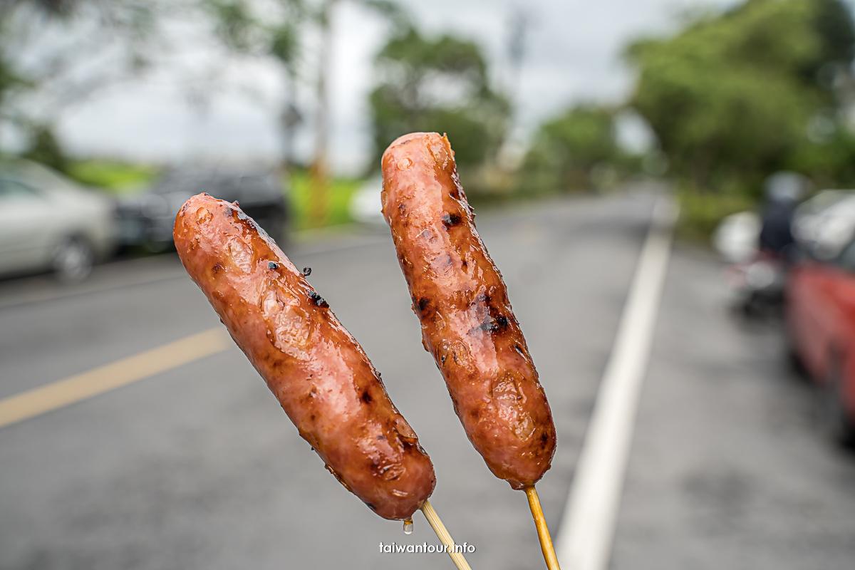 【玉田碳烤香腸】宜蘭礁溪下午茶.營業時間