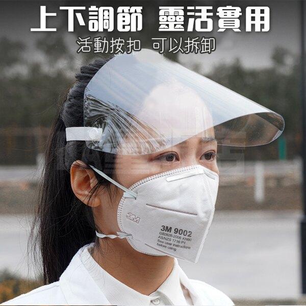 【防疫面罩.眼罩.手套.帽子推薦】哪裡買