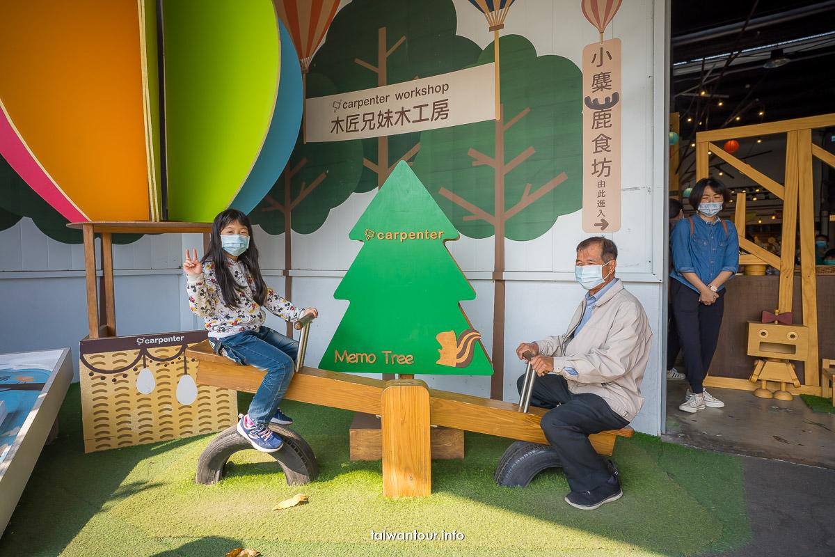 【木匠兄妹木工房】台中后里親子DIY體驗免費景點
