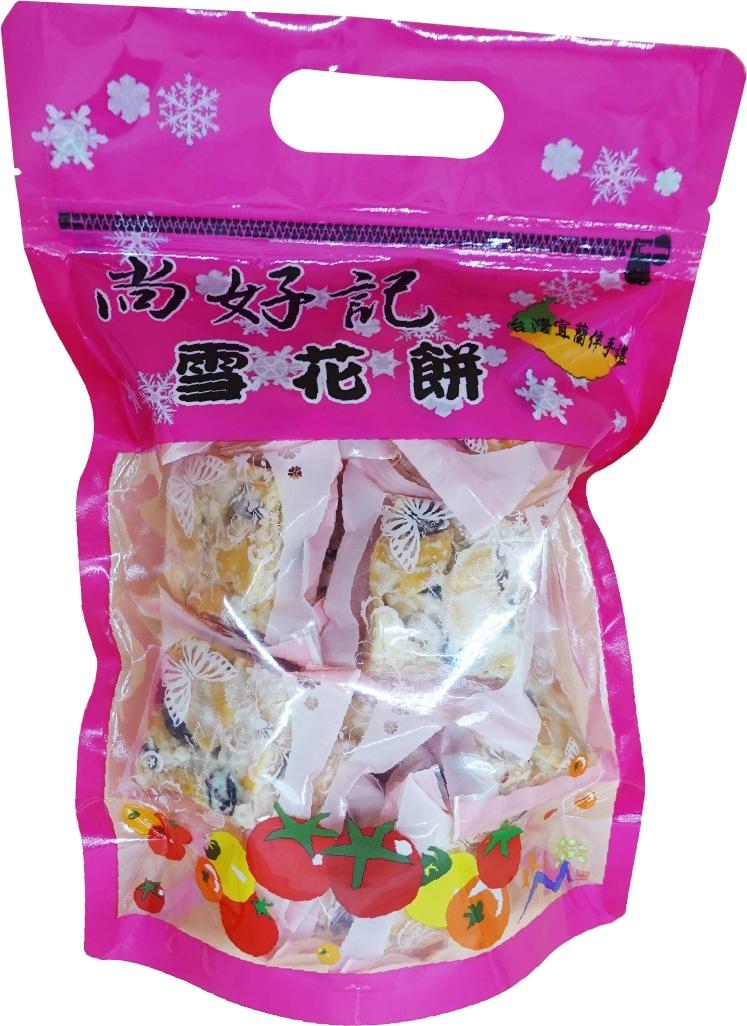 【2021礁溪美食伴手禮】八寶冬粉.滷味.水餃.巴薩米克醋.麻糬等