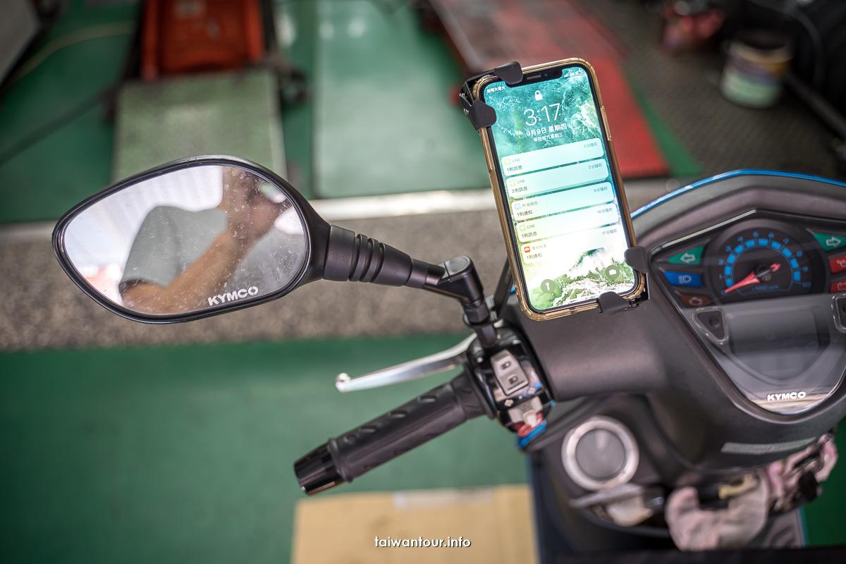 【方天戟三代】平價好用機車手機架哪裡買推薦.安裝教學