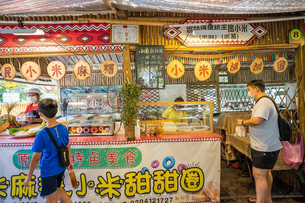 【新竹五峰鄉一日遊】親子秘境步道.美食推薦