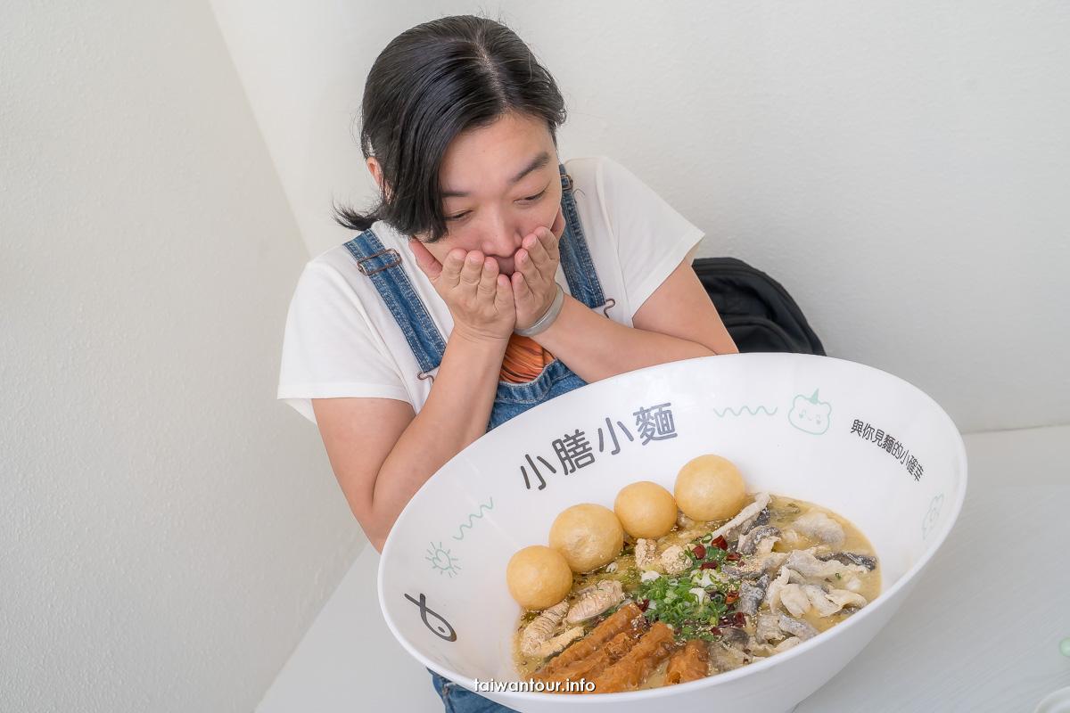 【小膳小麵】四川麵食.東區網美餐廳.蟹黃麵.金湯酸菜魚麵