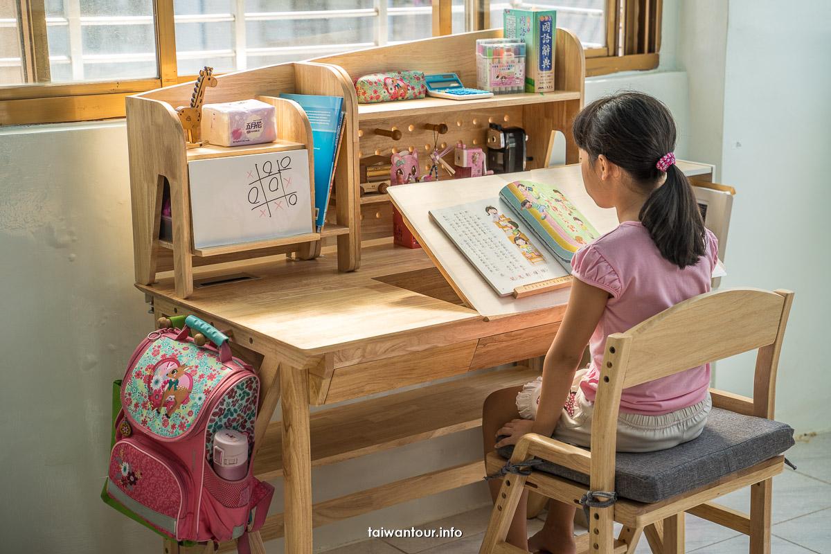 【環安傢俱】兒童好好學成長桌椅組如何選擇呢?