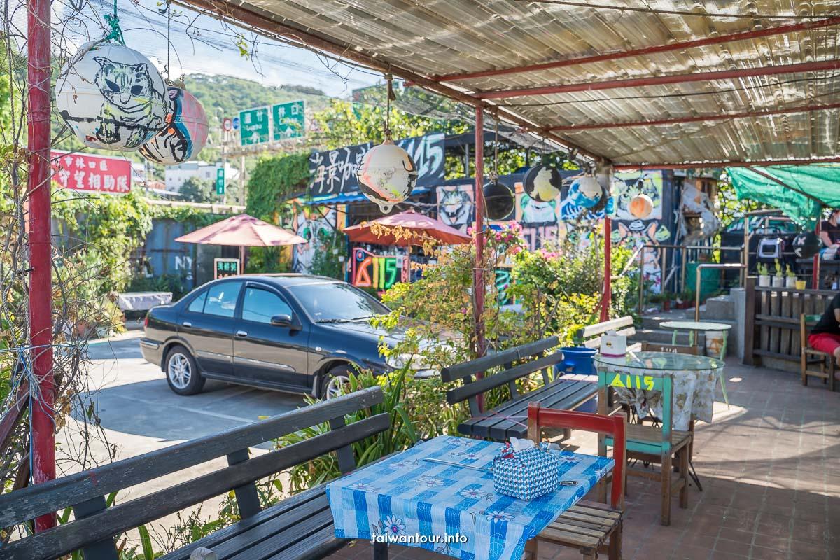 【6115海景咖啡廳】林口南灣濱海步道.夕陽約會秘境