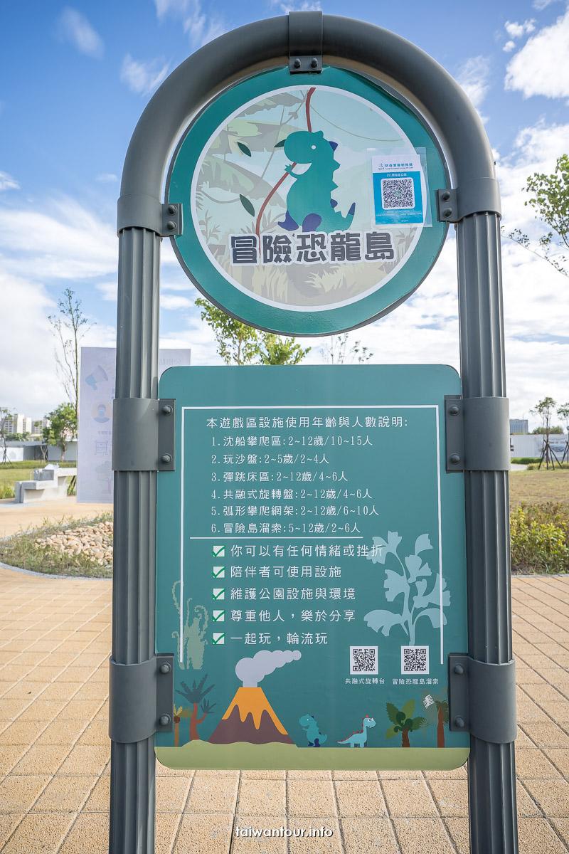 【福星公園】北投親子景點共融式遊戲場.停車場